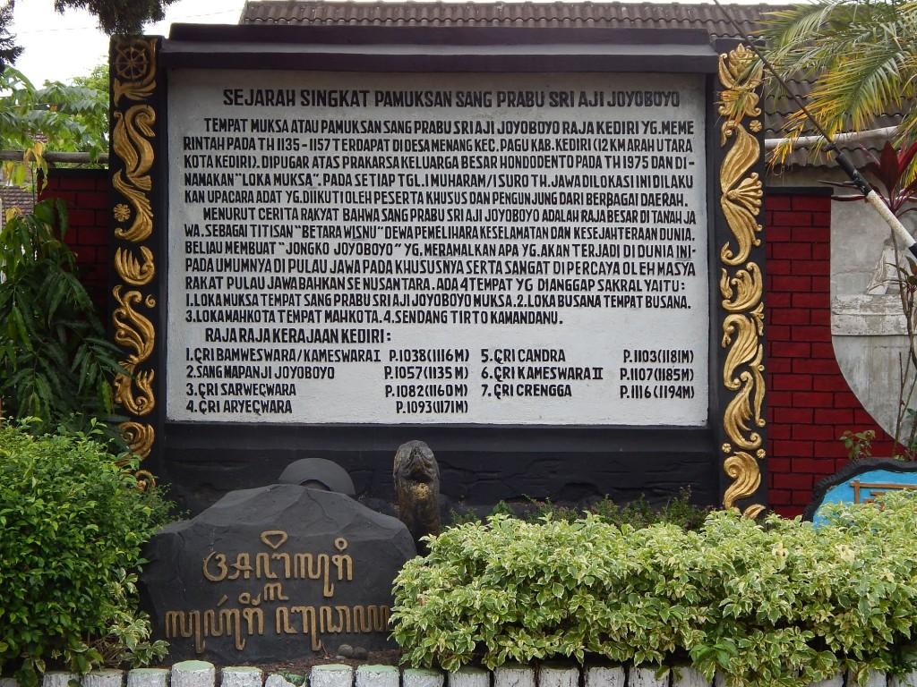 Sejarah singkat Pamuksan Sang Prabu Sri Aji Joyoboyo(Foto: Dok. Pribadi)